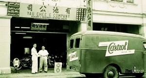 Castrol – 115 lat doświadczeń i sukcesów